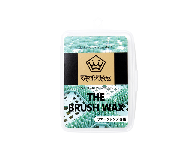 summergelandewaxTHE-BRUSH-WAX
